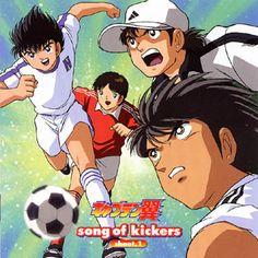 Campeones: Oliver y Benji / Supercampeones / Captain Tsubasa