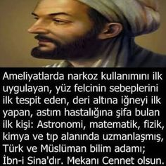 My Everything, Wonderful Things, Did You Know, Istanbul, How To Find Out, Islam, Science, Memes, Health