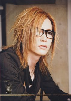 The GazettE Guitarist -> Uruha