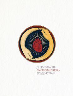 "logo for book ""Polina, follow the light"""