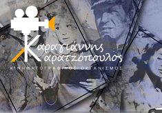 Η εταιρεία Καραγιάννης Καρατζόπουλος ιδρύθηκε το 1966 από το σκηνοθέτη Κώστα Καραγιάννη τον αδερφό του Ντόντο Καραγιάννη και τον Αντώνη Καρατζόπουλο. Ο Κώστας Καραγιάννης γεννήθηκε στην Αθήνα καιτο 1951 μετακόμισε στη Λυών της Γαλλίας, όπου σπούδασε υφαντουργός,