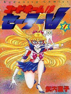 PIPOCA COM BACON - Cosplay Feminino: Sailor Moon (Pretty Guardian SailorMoon) - #SailorMoon #Cosplay #Mangá #Fantasia #Anime #LiveAction #Tokusatsu #pgsm #PrettyGuardianSailorMoon #PipocaComBacon