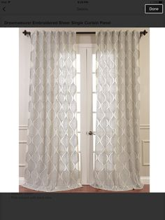 Wayfair - Curtains