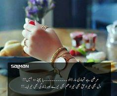 Urdu Poetry Romantic, Love Poetry Urdu, Romantic Love Quotes, Girly Quotes, Sad Quotes, Life Quotes, Relationship Quotes, Qoutes, Love Sayri