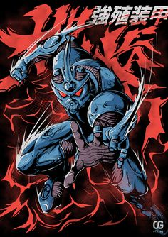 Image result for guyver t shirts