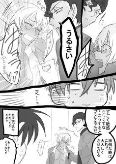 あづら@低浮上 (@ninagawaPDL) さんの漫画 | 68作目 | ツイコミ(仮) Detective, Spanking Art, Conan Comics, Kaito Kid, Anime Undertale, Shizaya, Magic Kaito, Beautiful Love, Manga