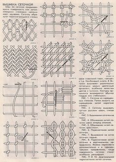 Мережки