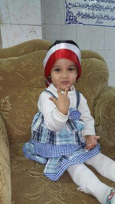 عربية عراقية