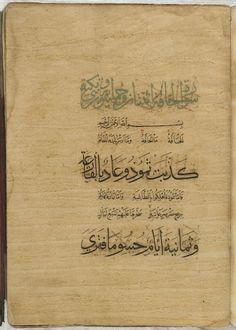 Islamic Calligraphy 1450-1925