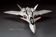 Amazon.com: VF-11B Thunderbolt (1/72 scale Plastic model) Hasegawa Macross PLUS [JAPAN]: Toys & Games