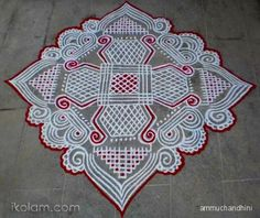 happy vishu to all malayali friends.hope u like my special kolam done for this special day. Small Rangoli Design, Rangoli Kolam Designs, Kolam Rangoli, Beautiful Rangoli Designs, Mehandi Designs, Mandala Design, Rangoli Colours, Rangoli Patterns, Alpona Design