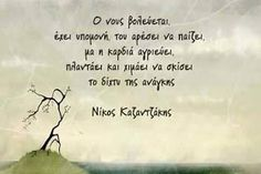 Greek Quotes discovered by Tzitzia on We Heart It Favorite Quotes, Best Quotes, Love Quotes, Inspirational Quotes, Something To Remember, Images And Words, Greek Words, Simple Words, Greek Quotes