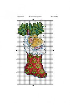 NOS Hearts Christmas Cards Cinnamon Cat Counted Cross-Stitch Chart