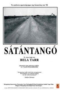 Satantango - Poster / Capa / Cartaz - Oficial 1
