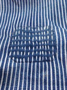 denim repair on striped overall on toiledechine.com