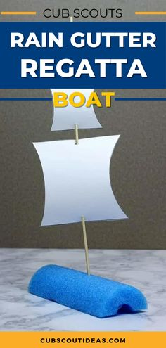 Easy and simple activity for Web for Cub Scouts. Packs can have a simple Raingutter Regatta by turning it into a Recycled Rain gutter Regatta! For this environmentally friendly activity, you don't need kits–just stuff from your recycling bin and a few supplies. Cub Scout Activities, Fun Activities, Rain Gutter Regatta, Arrow Of Lights, Pack Meeting, Recycling Bins, Cub Scouts, Cubs, Turning