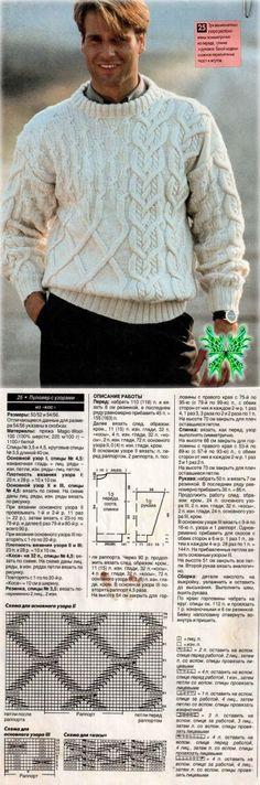 Вязаный мужской пуловер с Косами схема | Мир ажура