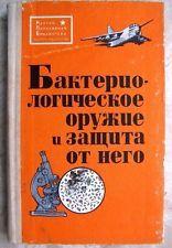 Manual Tutorial Book Biological Warfare Bacteriological Weapons in Russian Russian Fonts, Nonfiction Books, Warfare, Weapons, Manual, Military, History, Ebay, Weapons Guns