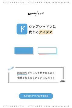Index Design, Web Design Tips, Ad Design, Design Tutorials, Tool Design, Layout Design, Branding Design, Graphic Design, Japan Design