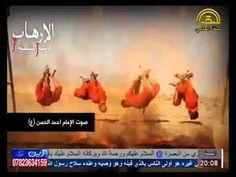هل الارهاب له دين ؟