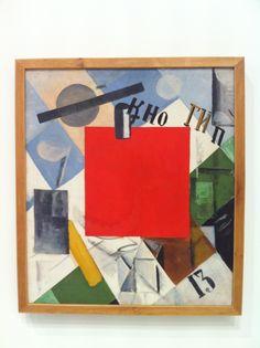 "Alexeï MORGOUNOV ""Composition n°1"" (circa 1915), on display at ""De Chagall à Malévitch - La révolution des avant-gardes"" exhibition, Grimaldi Forum, Monaco by www.yourguideboba.com"
