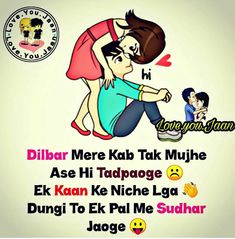 ideas for funny cute relationship quotes laughing Cute Attitude Quotes, Bae Quotes, True Love Quotes, Girly Quotes, Smile Quotes, Punjabi Love Quotes, Islamic Love Quotes, Romantic Status, Romantic Love Quotes