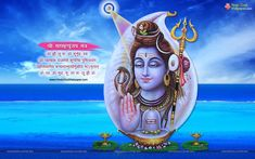 "Search Results for ""maha shivaratri wallpaper desktop"" – Adorable Wallpapers Hd Wallpaper Desktop, Car Wallpapers, Wallpaper Backgrounds, Wallpaper Free Download, Wallpaper Downloads, Shiv Ji, Room Partition Designs, Photos For Facebook, Shiva Wallpaper"