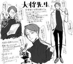 埋め込み Kagehina, Kuroo, Haikyuu Ships, Haikyuu Characters, Karasuno, Cute Boys, Anime, Manga, Twitter