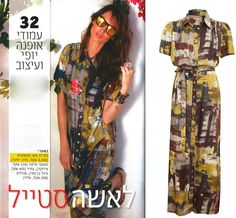 A lovely print dress from Nativ Yochai as seen in the Israeli press.