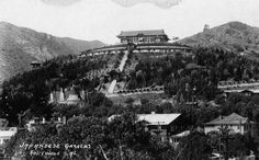 (ca. 1920s)* - Postcard view of the hilltop Japanese estate and gardens of brothers Charles and Adolph Bernheimer, located at 1999 N. Sycamore Avenue in Hollywood.