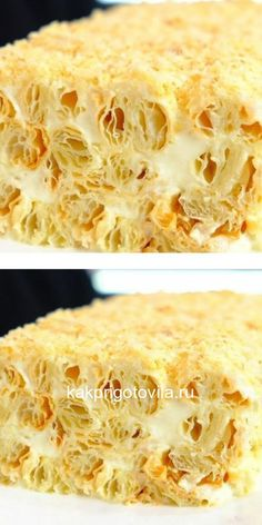 Easy Baking Recipes, Dog Recipes, Sweet Recipes, Cake Recipes, Easy Easter Desserts, French Dessert Recipes, Delicious Desserts, Yummy Food, Baked Breakfast Recipes