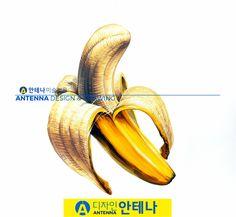 Creations, Banana, Fruit, Painting, Food, Painting Art, Essen, Bananas, Paintings