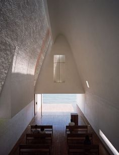 Named Seashore Chapel, the sculptural building provides a small place of worship for Beidaihe, a seaside town east of Beijing