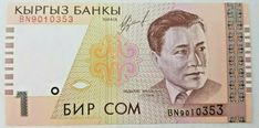 KYRGYZSTAN 1 Som,1999 P-15,UNC World Currency Banknotes Paper Money Awesome Banknote, Bratislava, Money, Paper, Awesome, Ebay, Silver