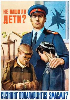Aren't these your children?, 1961 by V. Evenko || Text in Russian and Uzbek