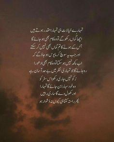 Sufi Quotes, Quran Quotes Inspirational, Islamic Love Quotes, Religious Quotes, Wisdom Quotes, Urdu Quotes, Quotations, Motivational, Allah Quotes