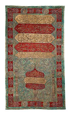 A special textile was made for the internal door of the Ka'ba beginning in the mid-19th century. It is made of green silk with red and gold silk appliqués, embroidered in silver and silver gilt wire over cotton and sild thread padding. The inscription indicates that this was ordered by Sultan Abdülhamid II (1876-1909) and presented by Abbas Hilmi the Khedive of Ottoman Egypt (1874-1931). @shirin-gol