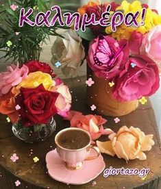 Good Morning Picture, Good Morning Good Night, Morning Pictures, Greek Language, Beautiful Pink Roses, Happy Birthday Wishes, Mom And Dad, Diy And Crafts, Google
