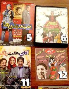 Film Iranian