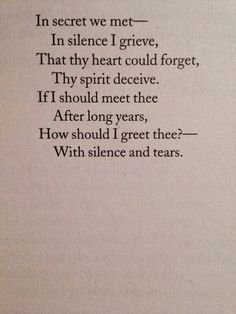 Lord Byron from 'When We two parted'