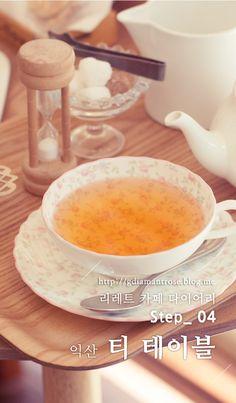 전북 익산 카페 . 영등동 티카페 티테이블(Tea Table)