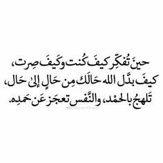الحمدلله دائما و ابدا :)