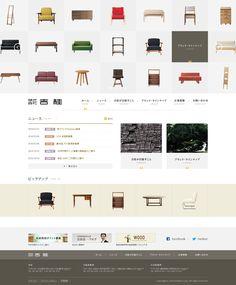 株式会社 吉桂:家具・インテリア企画製造販売 某案件のサイトと同じ規模感であり商流・商材。ベンチマークとして参考になります。