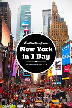 You've got just one day in New York and you want to make the most of it. Check out this jam-packed one-day itinerary for all the must-see sights.