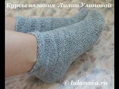 Спиральные носки спицами - Knitting spiral socks spokes - YouTube