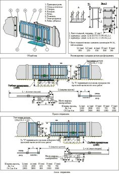 Чертежи ворот Fence Gate Design, Iron Gate Design, House Gate Design, Door Design, Deck Gate, Driveway Gate, Entry Gates, Entrance Doors, Carport Garage