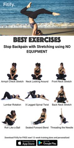 NO EQUIPMENT Lower Back Stretches Routine Classic stretches to increase flexibility and release your Yoga Bewegungen, Yoga Flow, Yin Yoga, Bikram Yoga Poses, Pilates Yoga, Pilates Reformer, Vinyasa Yoga, Yoga Fitness, Mens Fitness