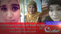 Liked on YouTube: เพลงอาหรบมาเลย บนทกการแสดงสด วงดนตรอาหรบมาเลย วง Ansor Volume2 Song 2 1 youtu.be/ODDRB75pTY0