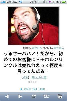 こういう画像ください : あじゃじゃしたー (via http://blog.livedoor.jp/chihhylove/archives/7270978.html )