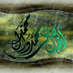 DesertRose,;,اللهم صل على سيدنا محمد وعلى آله وصحبه أجمعين ,;,